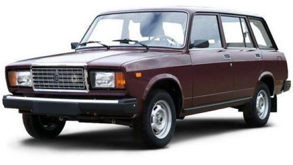 Ремонт Lada 2104